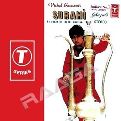 Surahi Ghazals