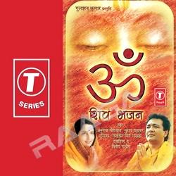 Om Shiv (Bhajan)
