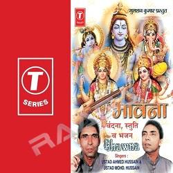 Bhawna (Vandana, Stuti And Bhajan)