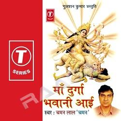 Maa Durga Bhawani Aai