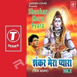 Shankar Mera Pyara - Vol 2