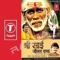 Shri Sai Jeevan Katha