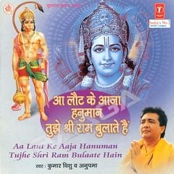 Aa Laut Ke Aaja Hanuman Tujhe Shri Ram Bulaate Hain