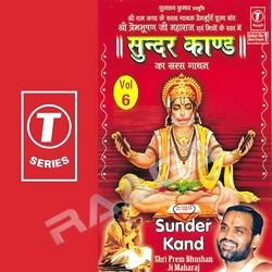 Sunder Kand - Vol 6
