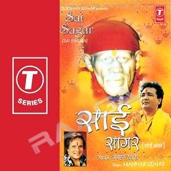 Sai Sagar