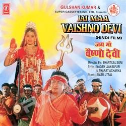 Jai Maa Vaishno Devi