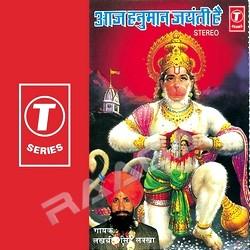 Aaj Hanuman Jayanti Hai