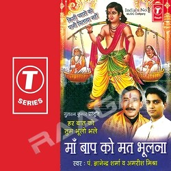 Har Baat Ko Tum Bhulo Bhale Maa Baap Ko Mat Bhulna