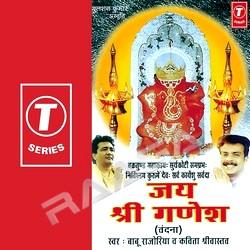 Jai Shri Ganesh (Vandana)