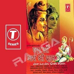 Jap Lo Jai Shri Ram