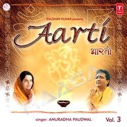 Aarti - Vol 3