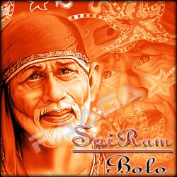 Sai Ram Bolo