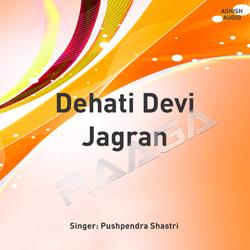 Dehati Devi Jagran