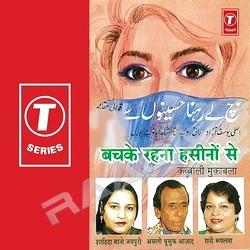 Bachke Rahna Hasino Se (Qawwali Mukabla)