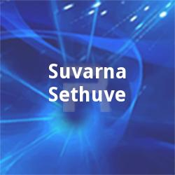 Suvarna Sethuve