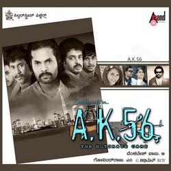 AK 56