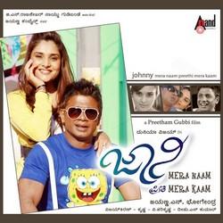 Johnny Mera Naam