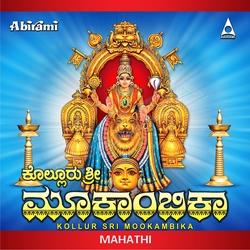 Kollur Sri Moogambika
