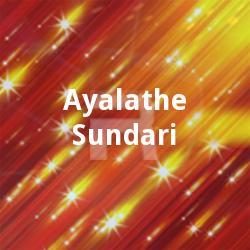 Ayalathe Sundari