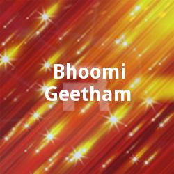 Bhoomi Geetham