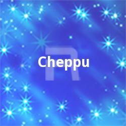 Cheppu