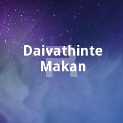 Daivathinte Makan