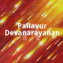 Pallavur Devanarayanan