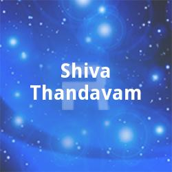 Shiva Thandavam