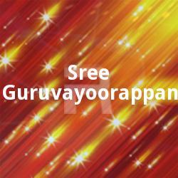 Sree Guruvayoorappan