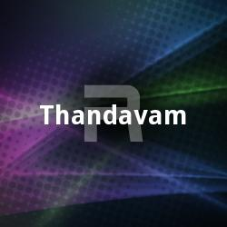 Thandavam