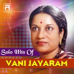 Solo Hits Of Vani Jayaram
