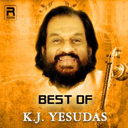 Music of Kerala