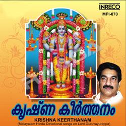 Krishna Keerthanam