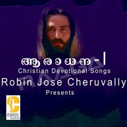 Aaradhana - Vol 1