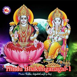 core hindu singles Question: what is hinduism and what do hindus believe answer: hinduism is one of the oldest known organized religions—its sacred writings date as far back as 1400 to 1500 bc it is also.
