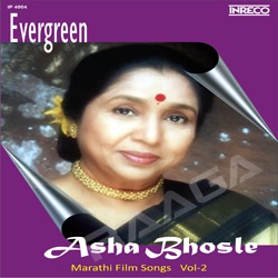 Evergreen Asha Bhosle Marathi Film Songs - Vol 2