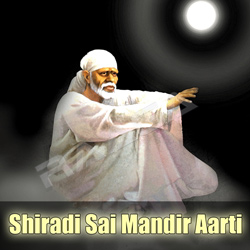 Shiradi Sai Mandir Aarti
