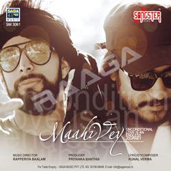 Maahi Vey (Punjabi Album)
