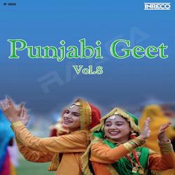 Punjabi Geet - Vol 8