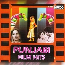 Punjabi Film Hits - Vol 2