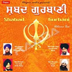 Shabad Gurbani - Vol 2
