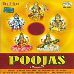 Sri Durga Pooja - Vol 1