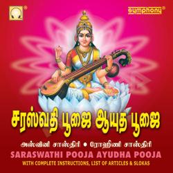 Saraswathi Pooja And Ayudha Pooja