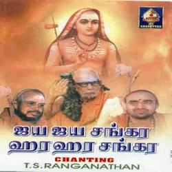 Jaya Jaya Shankara Hara Hara Shankara
