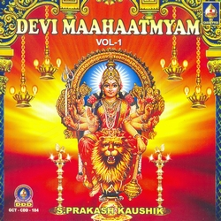 Devi Mahatmyam - Vol 1