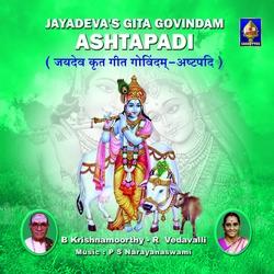 Jayadeva Ashtapadi - Vol 1