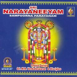 Sri Narayaneeyam - Vol 1 (Part 1)