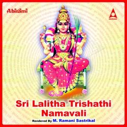 Sri Lalitha Trishathi Namavali