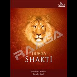 Durga Shakti