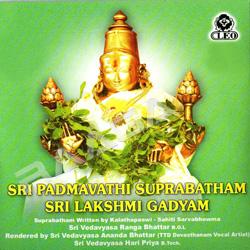 Sri Padmavathi Lakshmi Suprabhatam